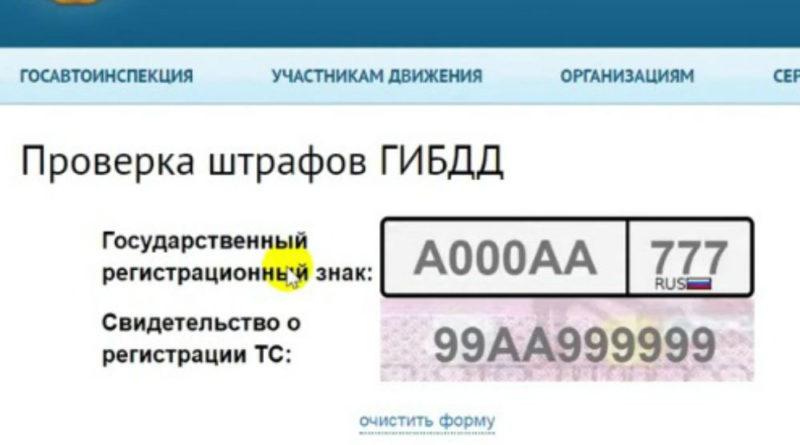 социальный кредит в россии