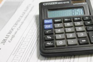 Оплата налога при продаже машины раньше 3 лет