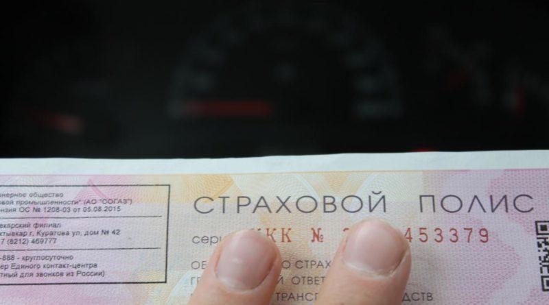 Проверка штрафов сбербанк онлайн