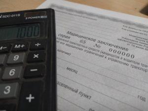 Действительна ли медсправка на права при замене прав через полгода