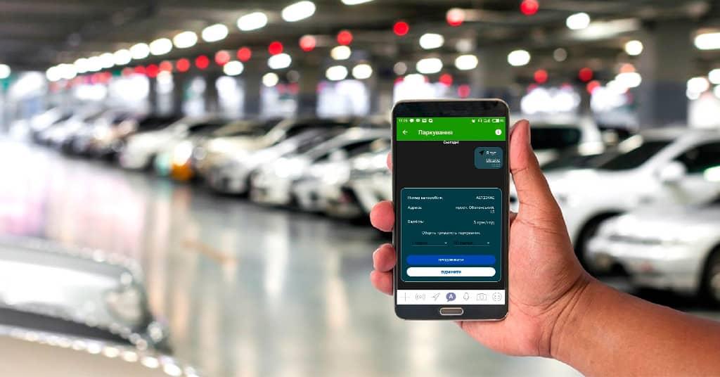 Как оплатить парковку в москве с мобильного мтс