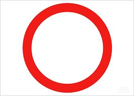 Проезд под запрещающий знак