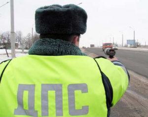По каким признакам инспектор гибдд останавливает авто для проверки документов