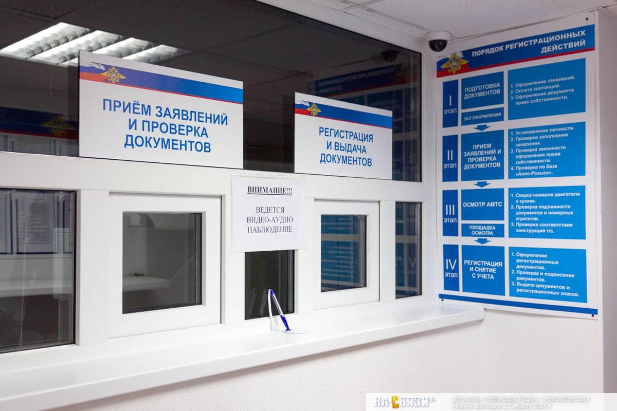 государственные юридические консультации в москве адреса