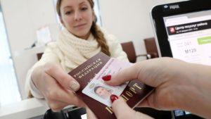 Скачать форму заявления на замену водительского удостоверения