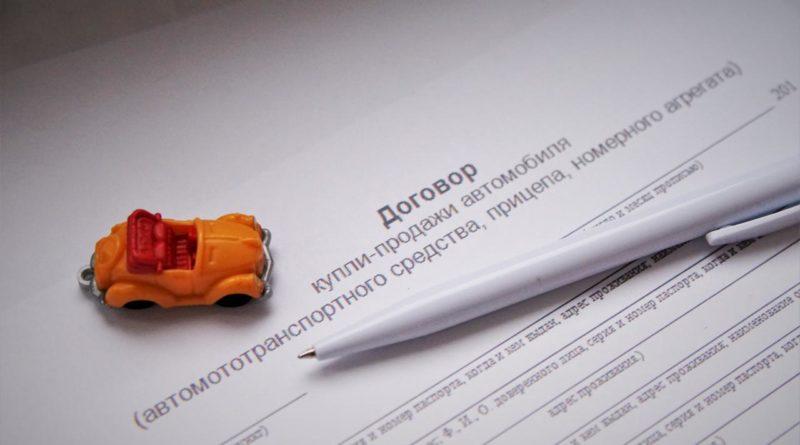 юридические консультации для водителей