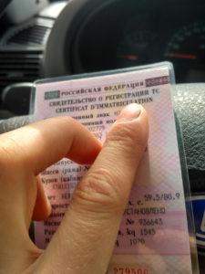Как проверить штрафы гибдд по фамилии водителя