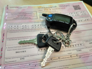 Ремонт автомобиля по ОСАГО 2019: новый закон, сроки и нюансы