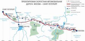 М-11 Москва-Санкт-Петербург: тарифы на проезд