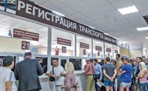 Круглосуточное ГАИ в Москве: постановка на учет адреса график работы