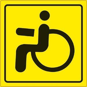 Кому можно устанавливать знак инвалид на автомобиль