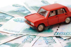 Заявление на льготу по транспортному налогу: образец