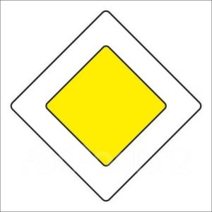 Правила поворота налево на перекрестке