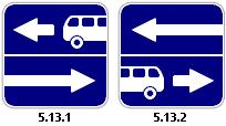 По каким дням можно ездить по автобусной полосе в Москве?