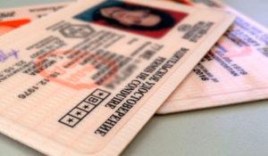 Где в Москве можно поменять права в связи с истечением срока?